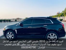 Cadillac for sale 2010