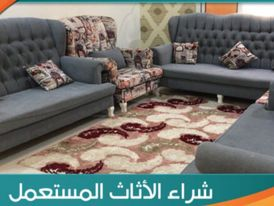 used furniture for sale 0