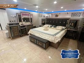 غرفة نوم مميزة بدولاب كبير