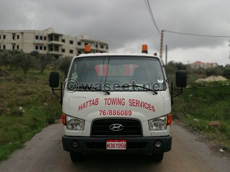 Hattab towing services