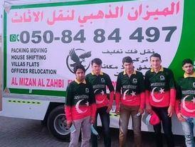 Al Mizan Al Zahabi Furniture Transfer Company