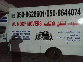 Al noof furniture mover company