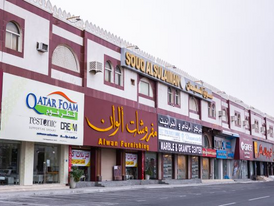 Shop Space for rent in Salwa Road 13