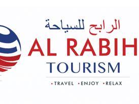 UAE TOURIST VISA 1
