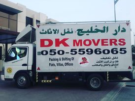 DK  furniture MOVERS