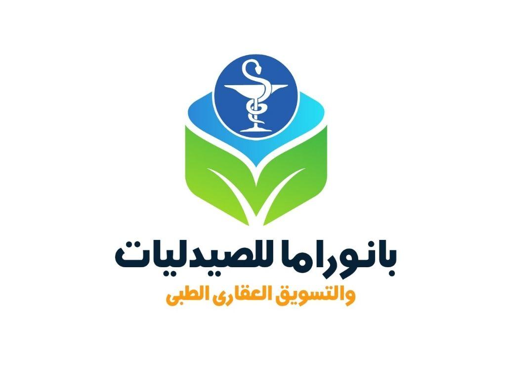 للبيع مخزن أدوية بنصف الثمن بالقاهرة
