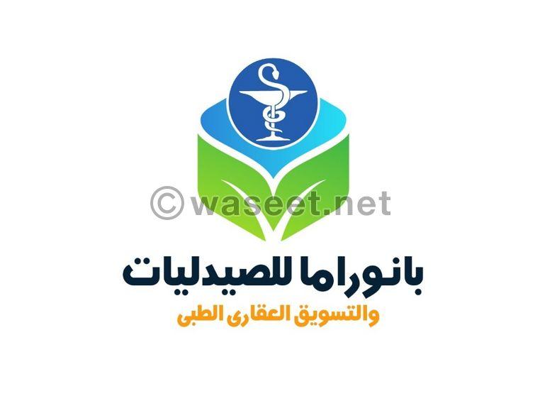 للبيع مخزن أدوية بنصف الثمن بالقاهرة 0