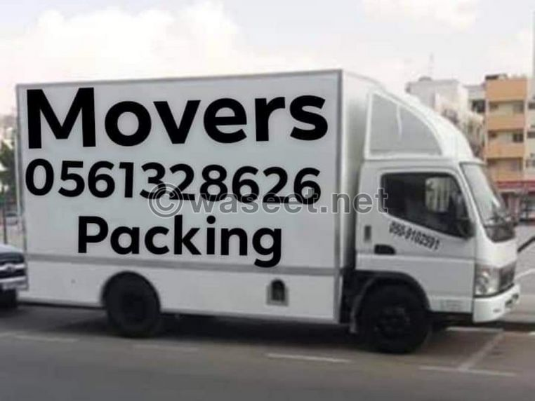 Movers Packers UAE 0