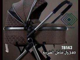 عربيات اطفال 14