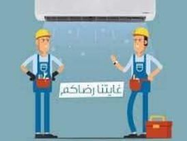 Cooling, Air Conditioning & Ovens Technician