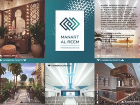 Manarat Al Reem Company for all interior and exterior finishing works with the latest designs