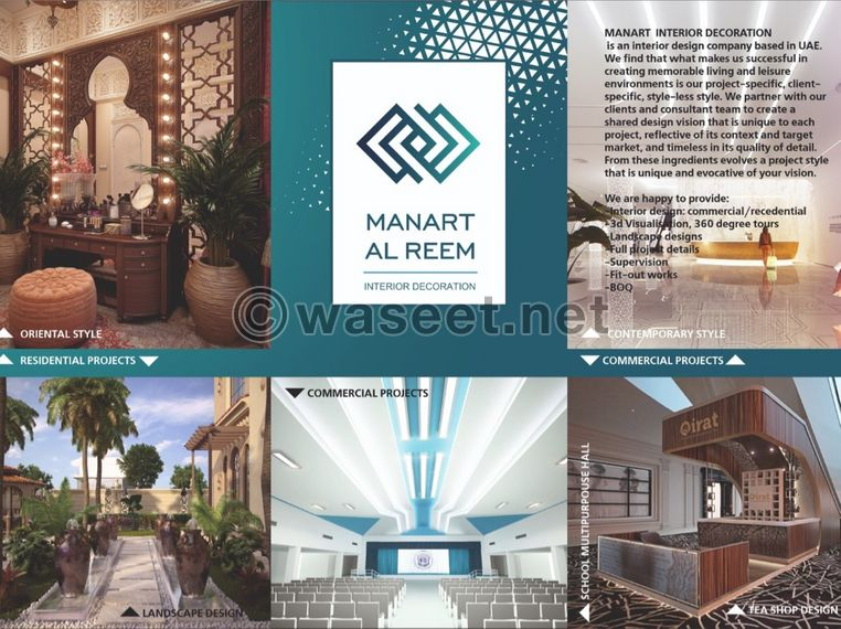 Manarat Al Reem Company for all interior and exterior finishing works with the latest designs 0