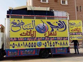 العزازيه شارع الإمام البخاري