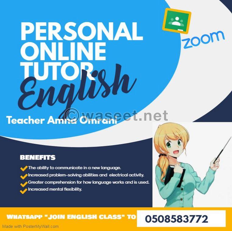 مدرسة اللغات الإنجليزية الكورية  اليابانية 1