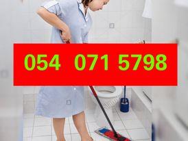 نحن نوفر عمال منزليين