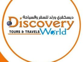 Discovery World Travel and Tourism 15