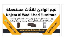 used furniture buyer 13