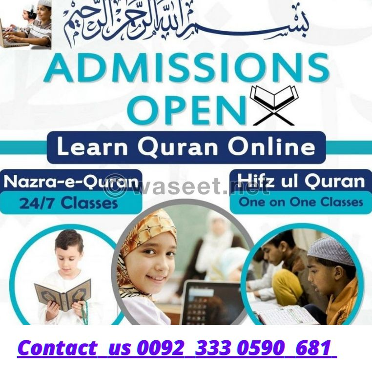 Easy way to Learn Quran with Rehman Academy 1