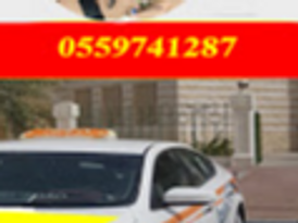Automatic light car driving instructor only 0