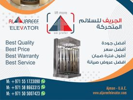 Al Jurif Elevators & Escalators - Ajman 0