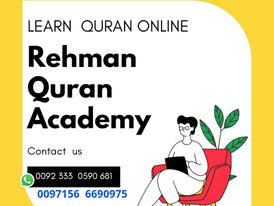 Special offer for people living in Oman.Learn With us
