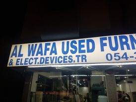 USED FURNITURE AND  ELECTRONICS  BUYER 10