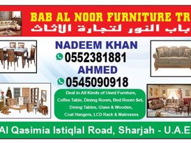 Buying all kind of used furniture 8