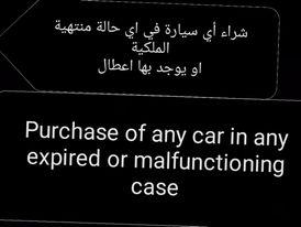 Buy any car in any case