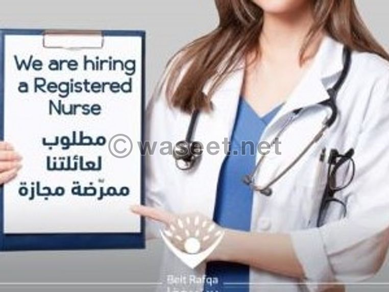 Registered Nurse 0
