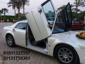 ايجار سيارات زفة باقل سعر