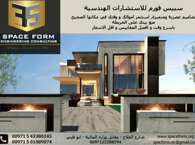 Space form Engineering Consultancy 10