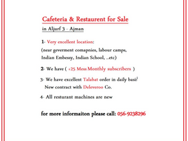 Cafeteria and Restuarant for sale