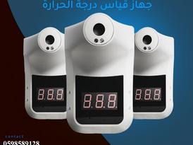 جهاز قياس درجة الحرارة 15
