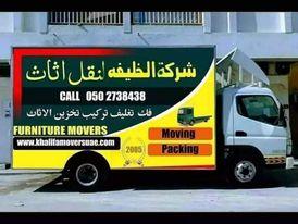 furniture movers abu dhabi
