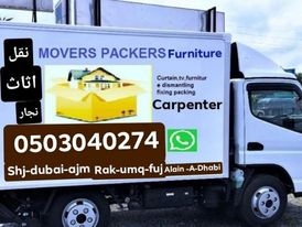 Movers and Packers 12