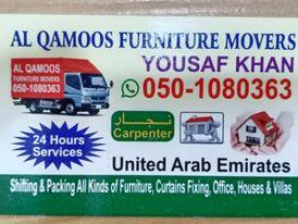 Al Qamoos Furniture Moving Company