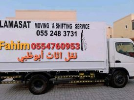 F Movers Packers Abu Dhabi