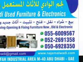 Buy sell used furniture 6