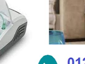 جهاز استنشاق البخار النيبولايزر الايطالي 1