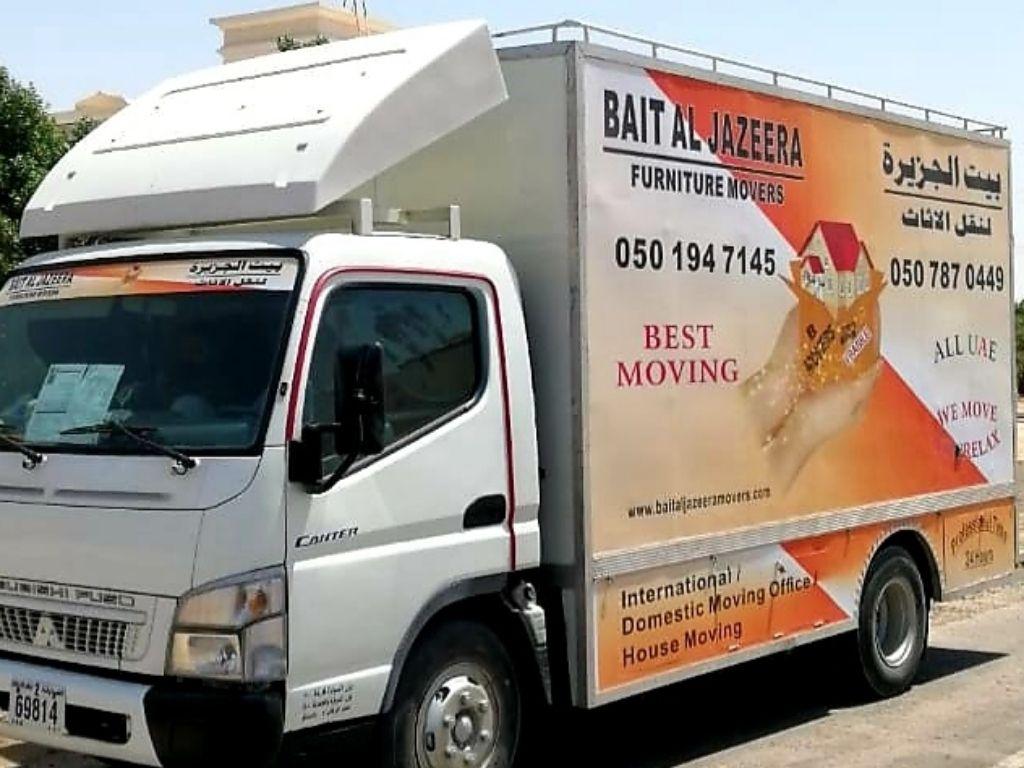 Bait al jazeera furniture movers company 3