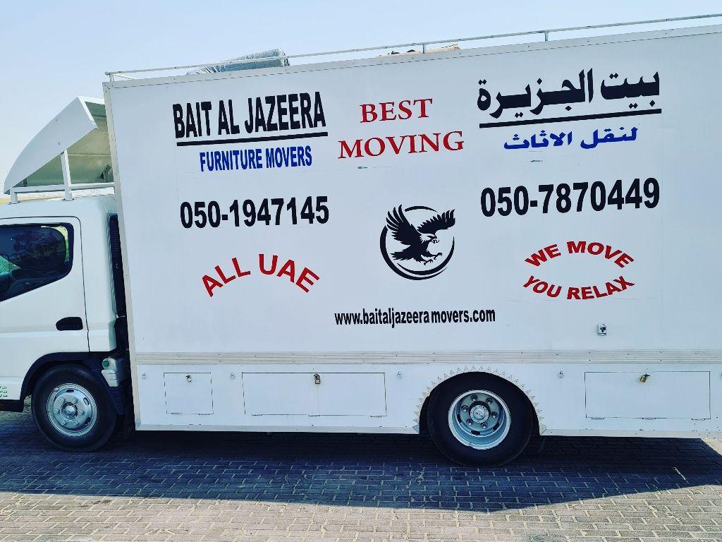 Al Jazeera House Furniture Moving Company 2