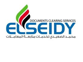 Clearing transactions 6