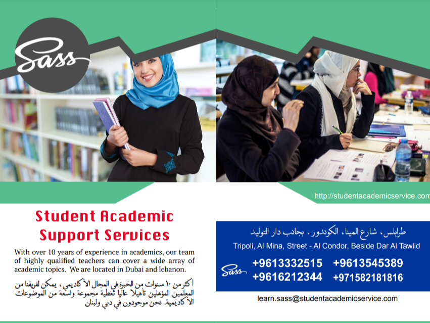 tutor to help student in assignment maths university level 10