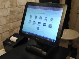 نظام متكامل يدعم الفاتورة الالكترونية