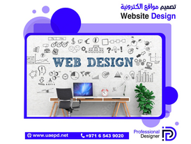 Website design 10