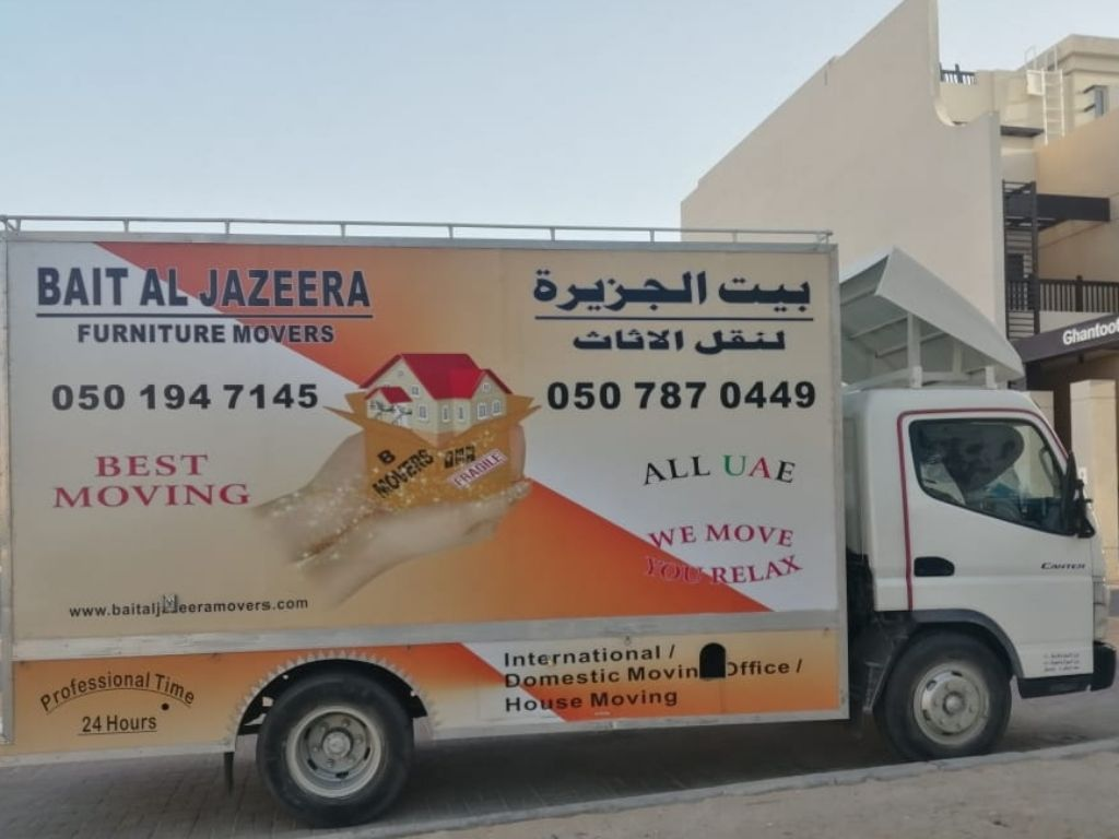Al Jazeera House Furniture Moving Company 3