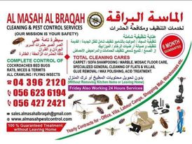 Al Masah pest control service