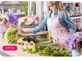 Florist  or flower arrangement 10