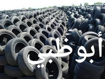 Sale of scrap tires Used in kilos