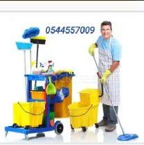 شركة اوبتين للصيانة العامة واعمال النظافة2